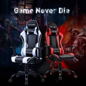 Mejores sillas gamer